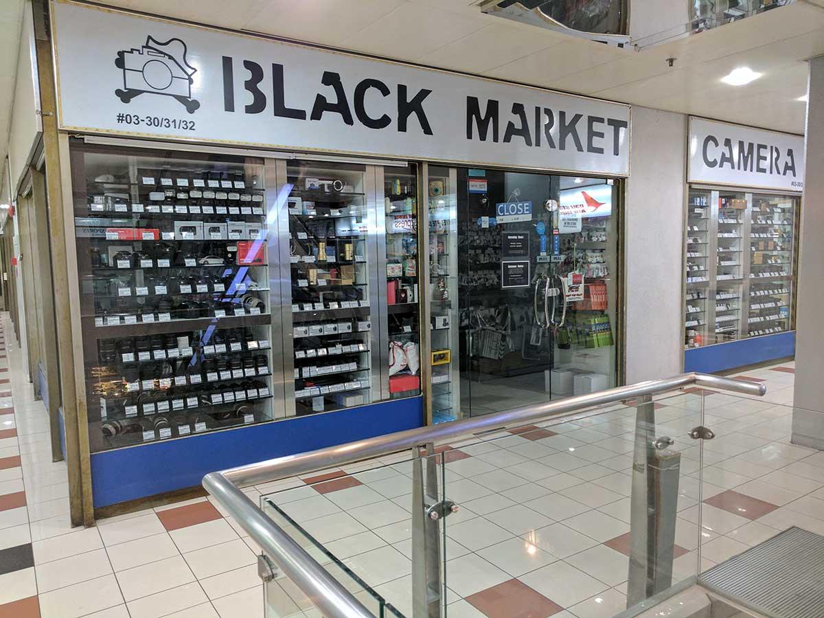 Filme Shop