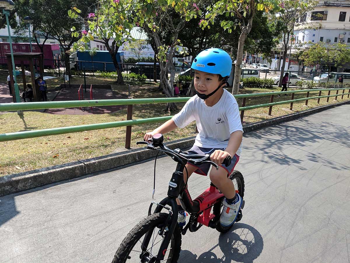 Kowloon Walled City Park Kids Bike Track Hong Kong